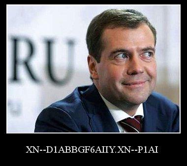Президент.РФ